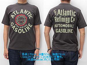 Atlanticcharcoalblack_3491