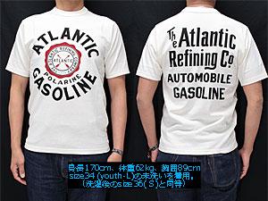Atlanticoffwhitye_36111