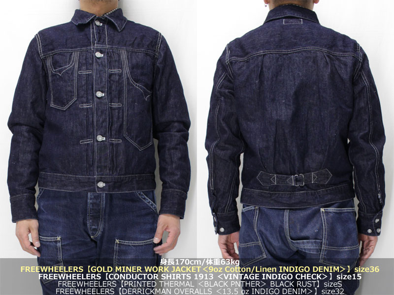Goldminer_denim36_114
