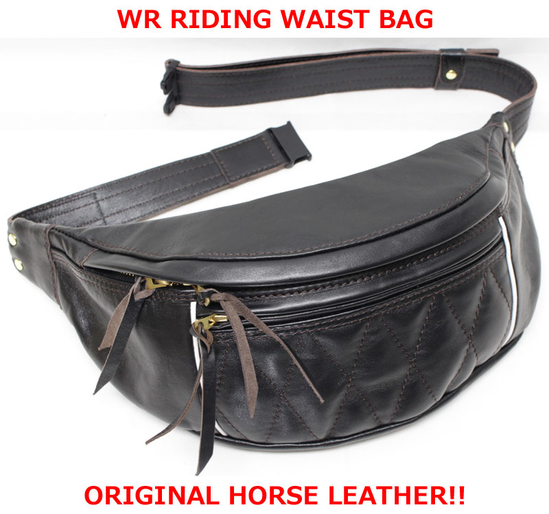 Ridingwaistbaghorse_bw001a