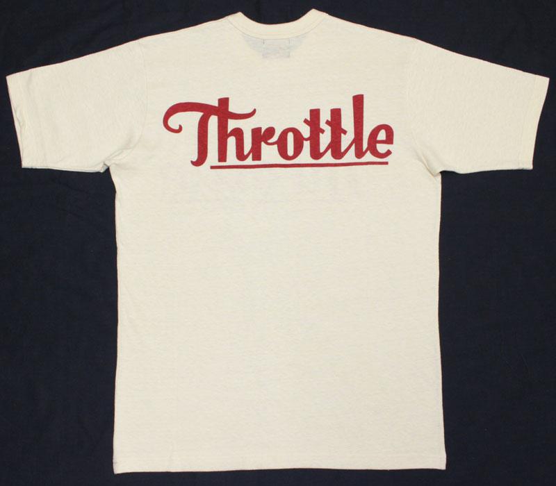 Throttlestrawcream_a002