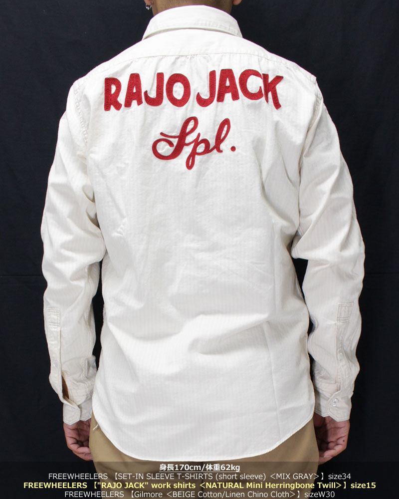 Rajojack_workshirts_15a002