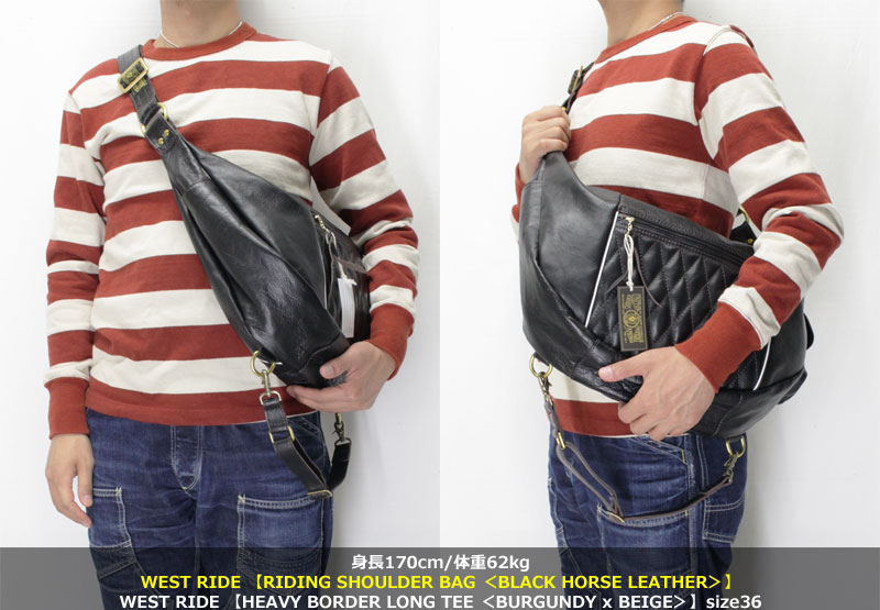 Wr_shoulderbag_a00112