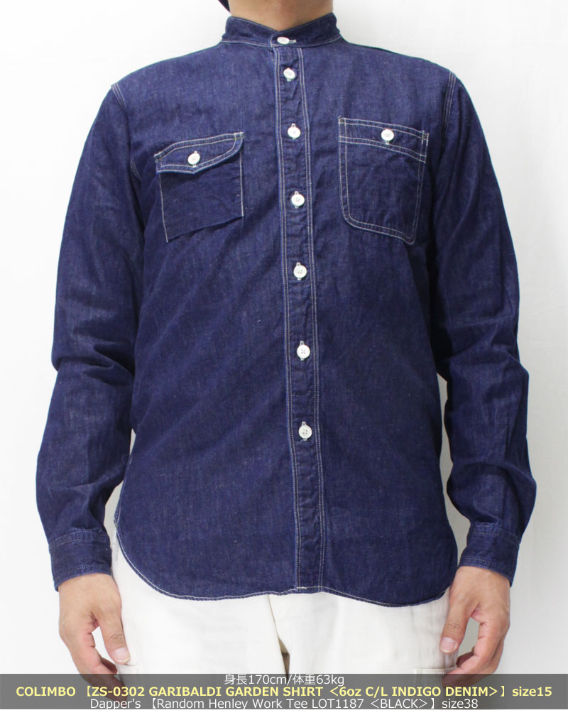 Zs0302denim_15_003