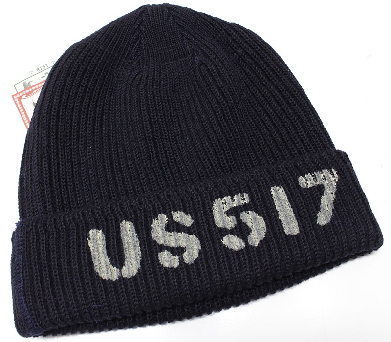 Usnwatchcap2017002
