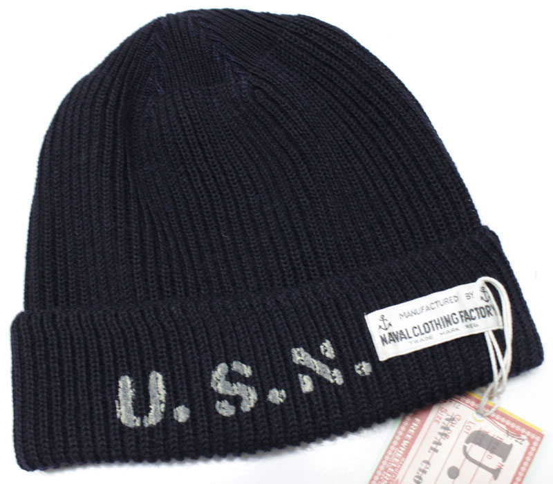Usnwatchcap2017004