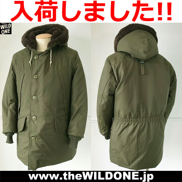 Zs0142olive_928