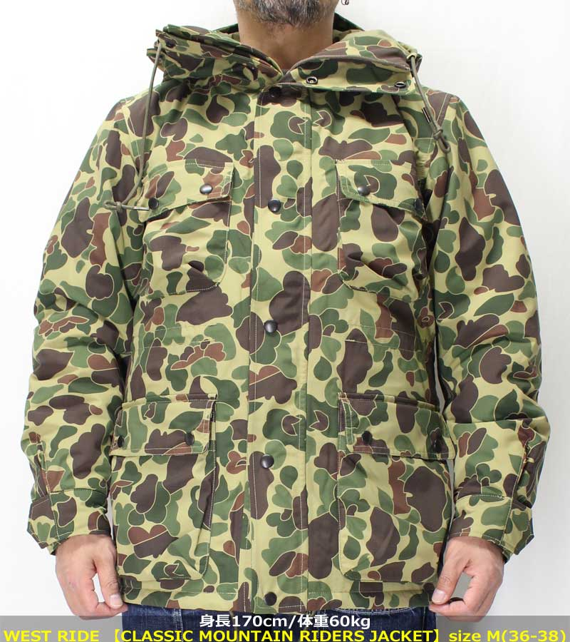 Mountainridersjkcamo38a021