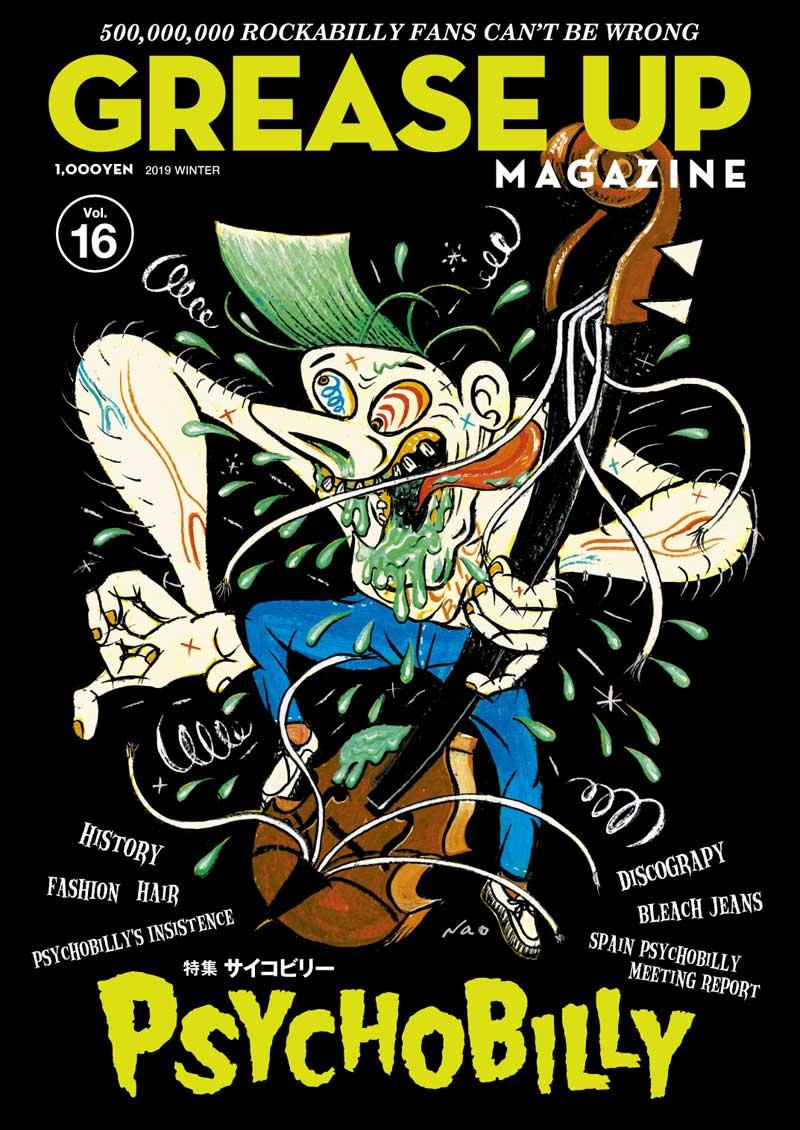 Greaseupmagazine_vol16_a