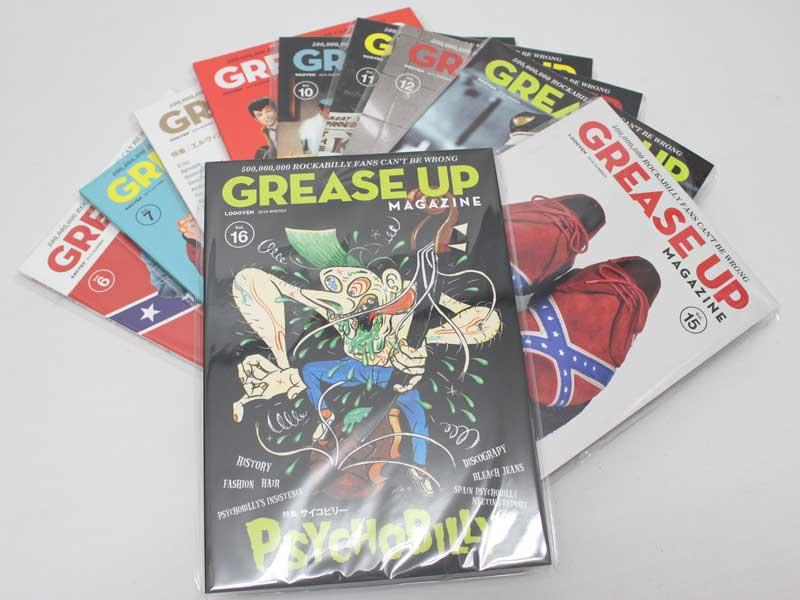 Greasup2019022201