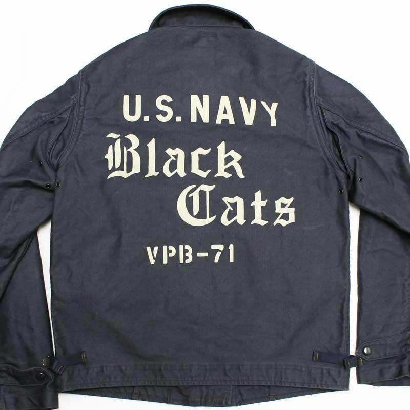 S8vpb71blackcats_nvi002