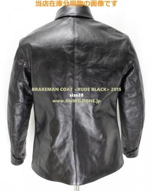 Brakemanbk201538wo0005