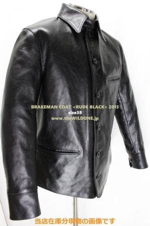 Brakemanbk201538wo0008