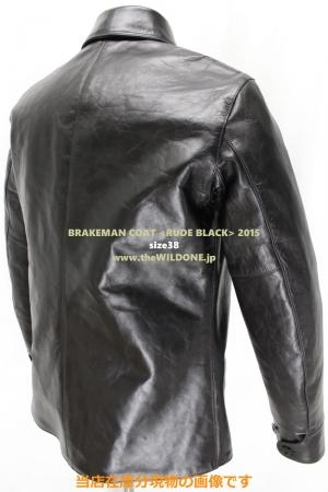 Brakemanbk201538wo0012