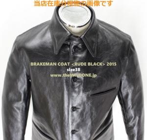 Brakemanbk201538wo0014