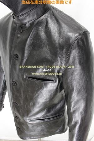 Brakemanbk201538wo0021