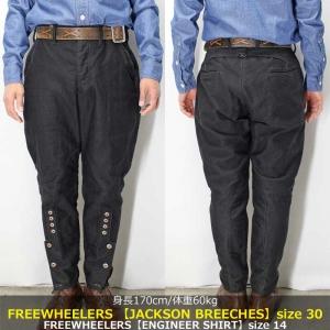Jacksonbreechesdb30d111