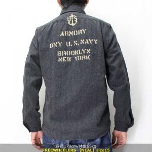 Nealusnarmorybny_cg15i002