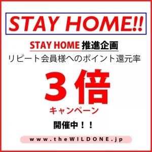 Stayhome20200727