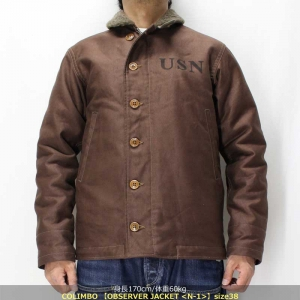 Zu0152n1chocobrown38i001